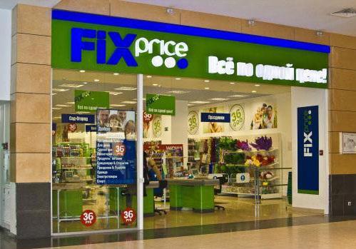 Фикс Прайс: Официальный каталог и цены на товары магазина 2016/2017