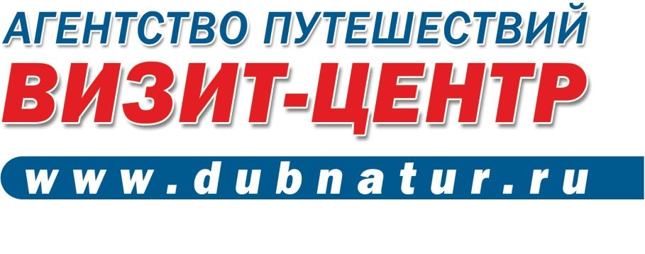 Турфирма Визит центр