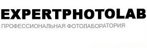 Фотолаборатория Фотоэксперт
