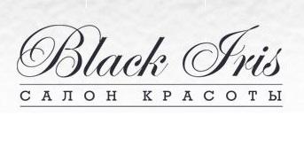 Салон красоты Black Iris