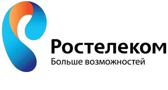 Компания Ростелеком