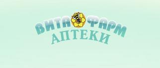 Аптеки ВитаФарм - Официальный сайт.