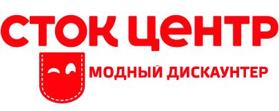 Магазин Сток Центр Каталог, Официальный сайт, Интернет-магазин.