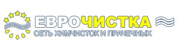Еврочистка Москва
