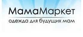 МамаМаркет Одежда для беременных. Москва.