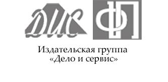 Магазин Дело и Сервис
