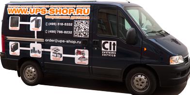 Магазин UPS-SHOP (ЮПС-шоп)