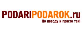 PodariPodarok.ru