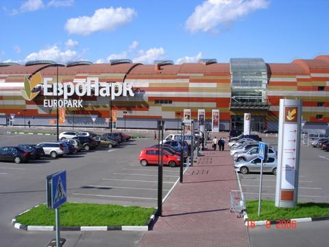 ТЦ Европарк Кинотеатр, Расписание, Магазины, Официальный сайт.
