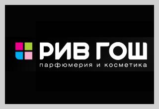 Каталог Рив Гош 2019/2020: Официальный интернет-каталог, цены
