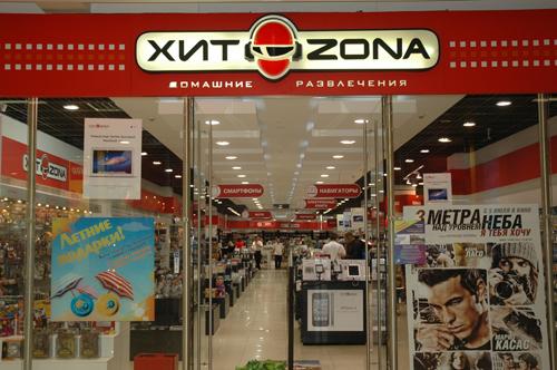 Магазин Хит Зона. ХИТZONA Интернет-магазин, Каталог, Цены.