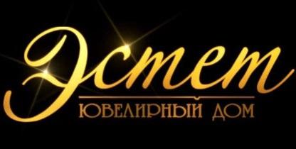 Эстет Ювелирный завод: Каталог и цены официального интернет-магазина