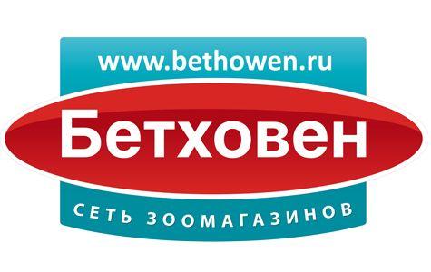 Зоомагазин Бетховен: Каталог товаров и акций официального интернет-магазина