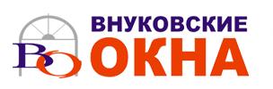 Внуковские окна