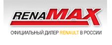 Renamax: Средство от царапин, отзывы покупателей