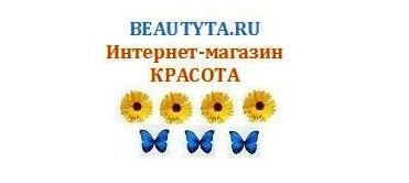 Интернет-магазин КРАСОТА