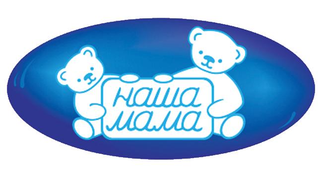 НАША МАМА: Каталог распродаж официального интернет-магазина