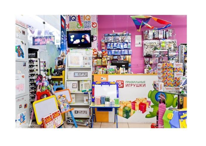 Интернет-магазин детских игрушек в Москве, купить