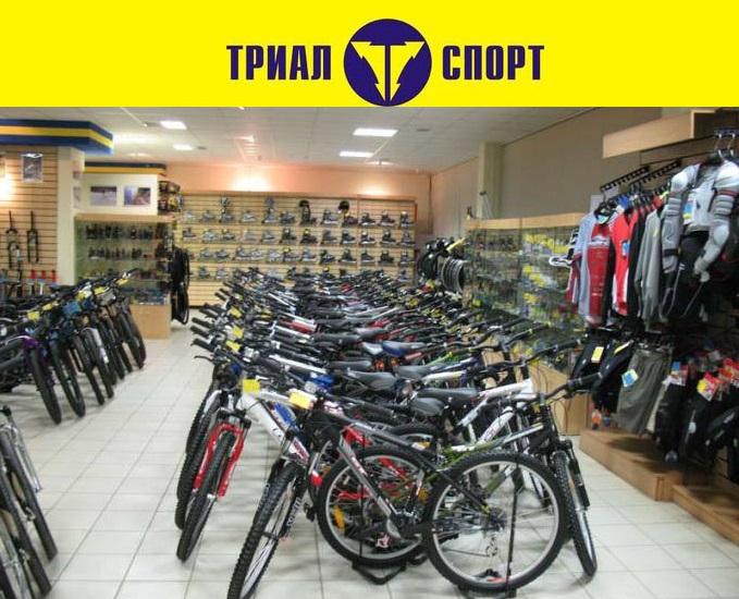 Триал Спорт: Официальный интернет-каталог скидок и распродаж