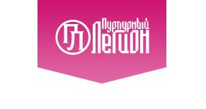 ПУРПУРНЫЙ ЛЕГИОН Музыкальный магазин.
