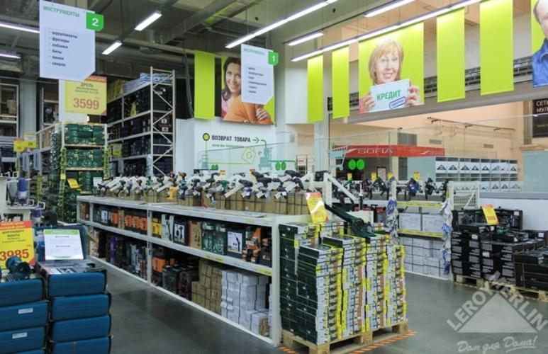 Леруа мерлен пенза каталог товаров и цены 2016 официальный сайт