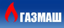 Плиты Газмаш, Официальный сайт.