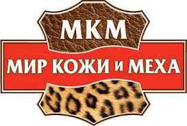 Мир кожи и меха: Каталог распродаж интернет-магазина МКМ