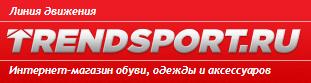 Trendsport.ru - Интернет-магазин, эксклюзивные акции