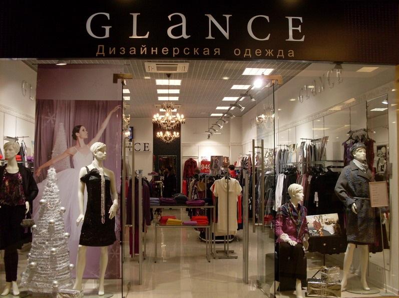 Глансе: Каталог одежды 2016 официального интернет-магазина Glance
