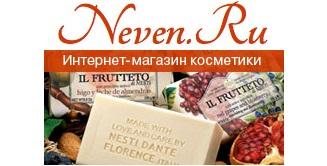 Магазин  Neven.RU (Невен.РУ)