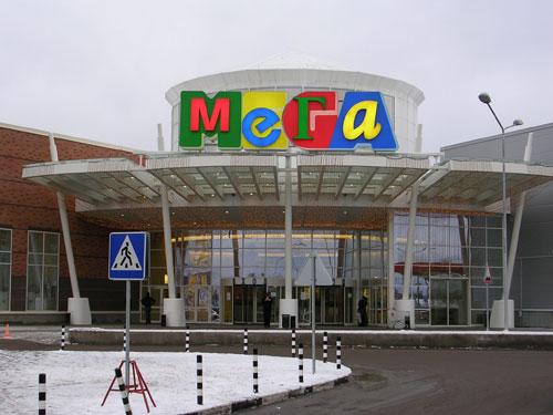 Мега Химки Магазины: Каталог распродаж и акций на сегодня. Телефон и адрес