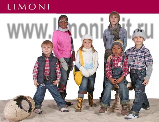 Лимони Детская одежда, Официальный сайт. LIMONI Интернет-магазин.