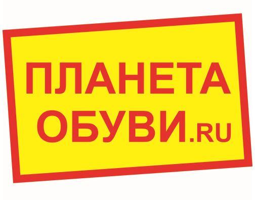Планета обуви.ру: Каталог скидок и распродаж интернет-магазина