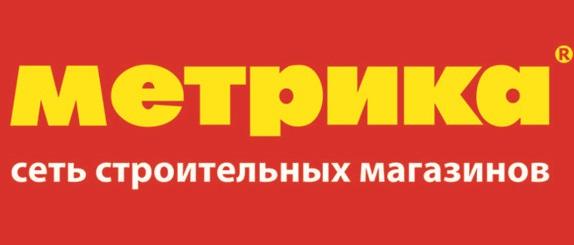 Метрика Каталог товаров 2017/2018 С.П-б, Официальный сайт, цены в Санкт-Петербурге