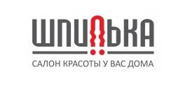 Магазин Косметики Шпилька. Профессиональная Косметика.