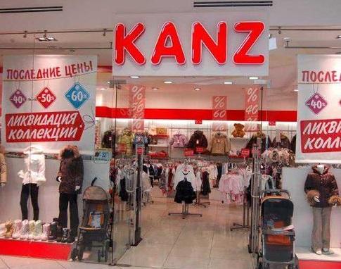 Одежда Kanz. Каталог распродаж официального интернет-магазина Канз