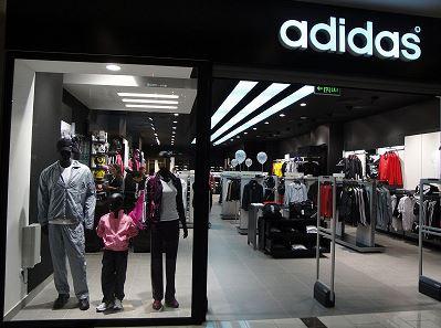 ADIDAS - Дисконтная программа для постоянных покупателей