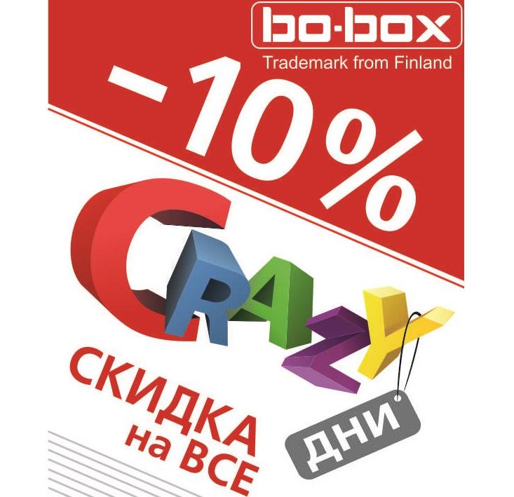 Bo box диваны в  Москве