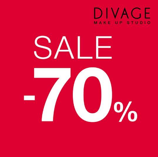 Акции DIVAGE в январе 2018. Распродажа косметики и парфюмерии