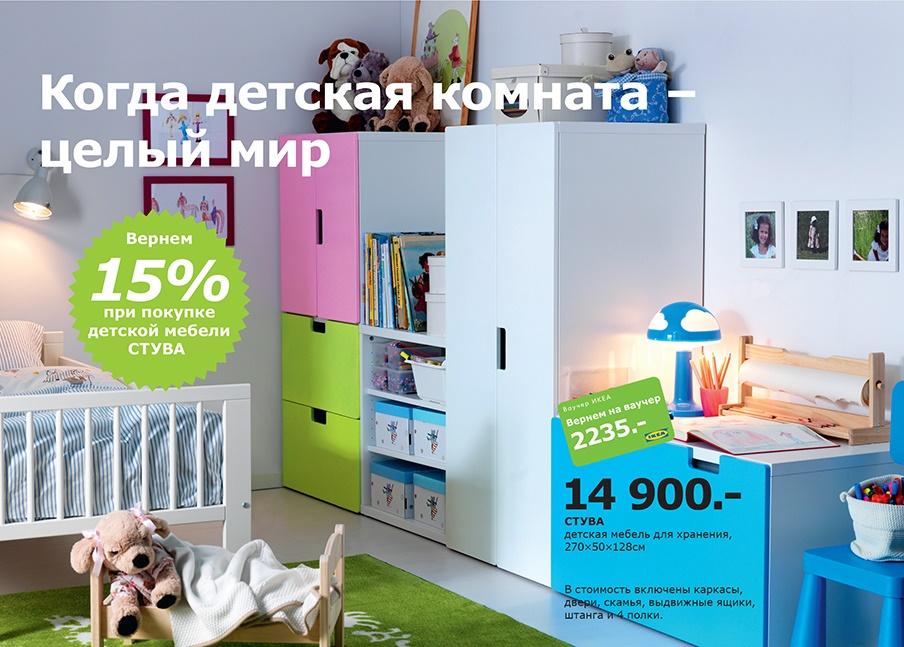 В Барнауле открылся тайский аналог IKEA (фото) — НГС