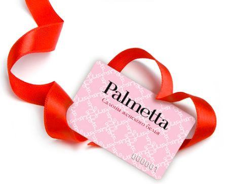 PALMETTA - Дисконтная программа
