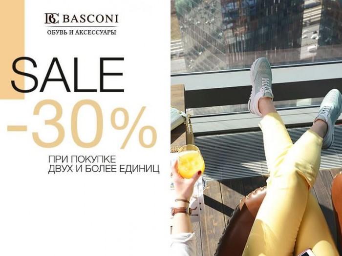 Акции Basconi. Скидка 30% на второй товар