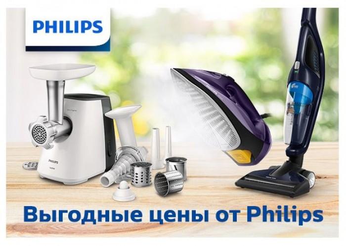 Акции и скидки в ДНС 2018/2019. До 40% на технику Philips