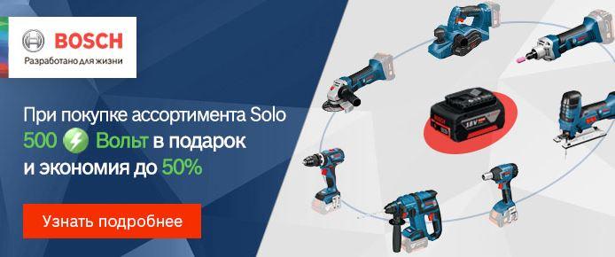 220 Вольт - Сэкономьте до 50% на следующей покупке