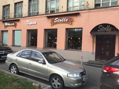 Пироги Штолле - Доставка.
