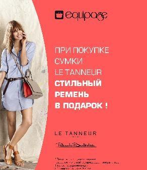 Ставрополь супермаркеты акции