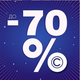 Акции Carnaby. Распродажа коллекций 2017/18 до 70%