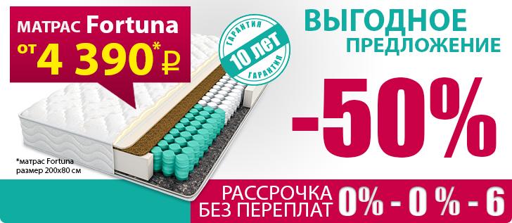 аскона омск официальный сайт каталог с ценами