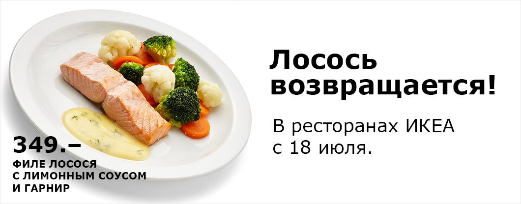 Рецепт соуса как в икеа