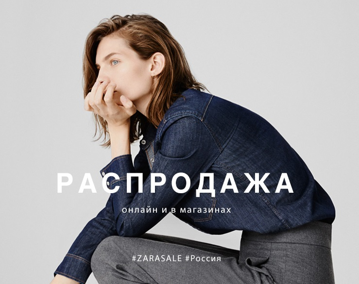 Магазины Стильной Женской Одежды В Москве